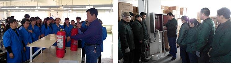 吉林省服装总公司